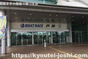 芦屋G1九州地区選手権競走