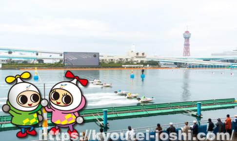 ボートレース福岡予想
