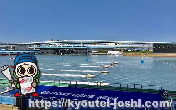 ボートレース福岡季節別特徴