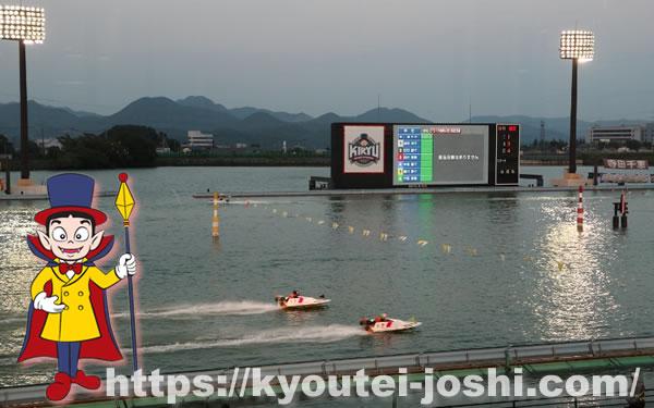 桐生競艇場水面特徴