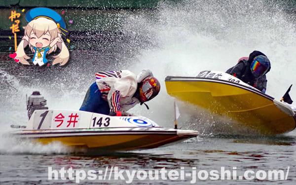 ボートレース多摩川舟券的中予想