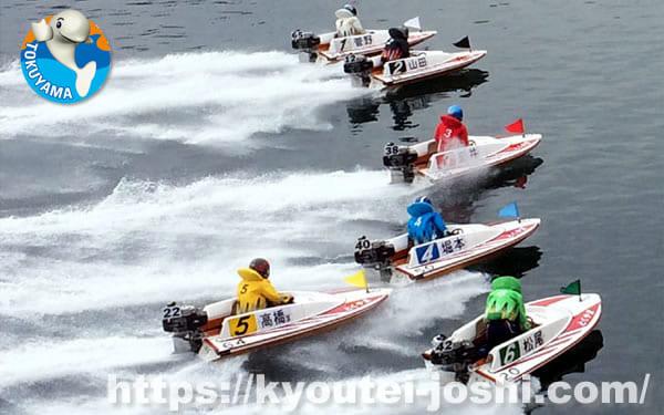 ボートレース徳山季節別特徴